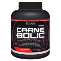 Carne Bolic (1,68кг)